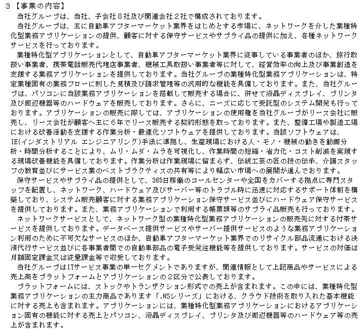f:id:umimizukonoha:20200903223747p:plain