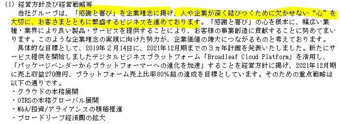 f:id:umimizukonoha:20200904002354p:plain