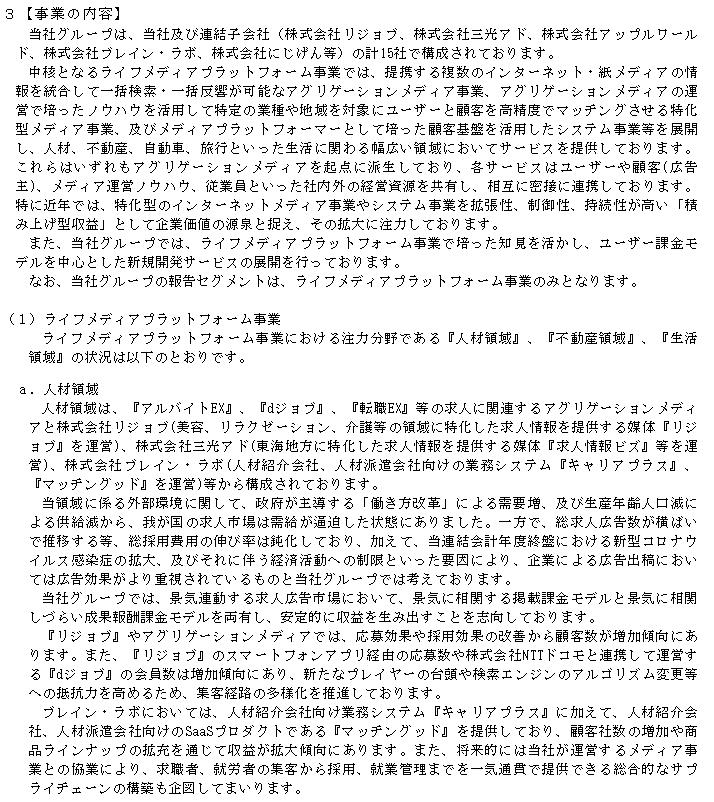 f:id:umimizukonoha:20200906203809p:plain