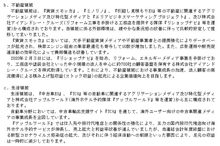 f:id:umimizukonoha:20200906203903p:plain