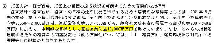 f:id:umimizukonoha:20200906223421p:plain