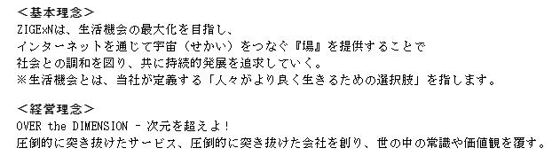 f:id:umimizukonoha:20200906233658p:plain