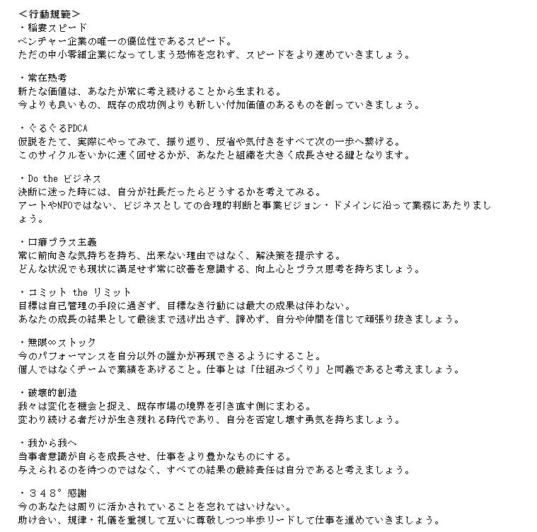 f:id:umimizukonoha:20200906233751p:plain