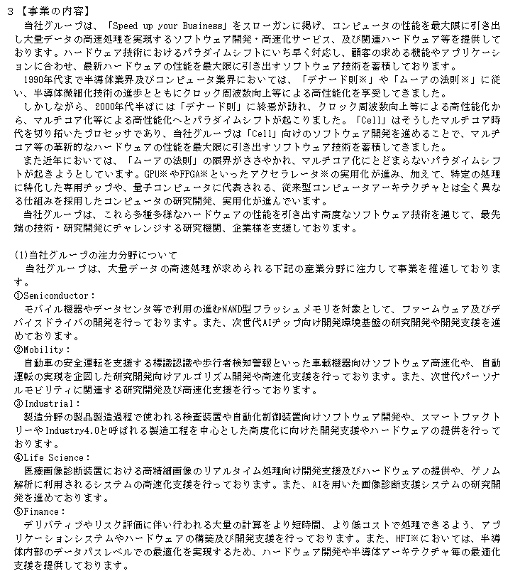 f:id:umimizukonoha:20200907213354p:plain