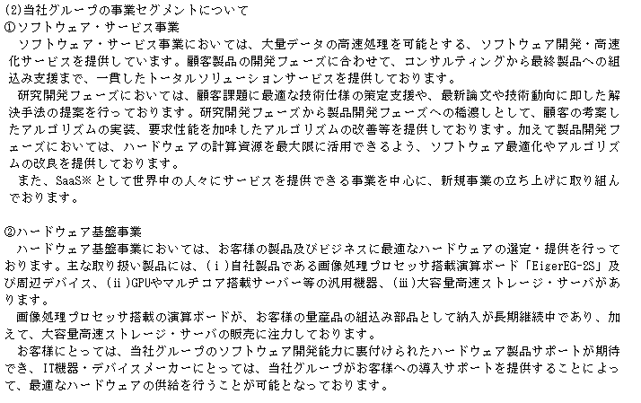 f:id:umimizukonoha:20200907213456p:plain