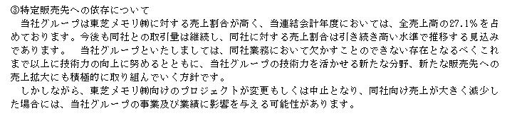 f:id:umimizukonoha:20200907224720p:plain