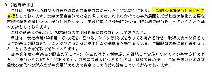 f:id:umimizukonoha:20200907233042p:plain