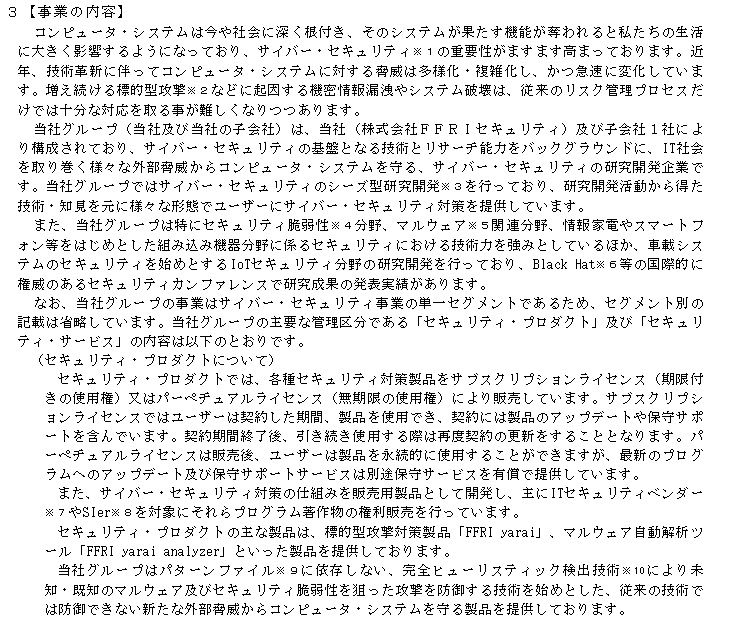 f:id:umimizukonoha:20200909205146p:plain