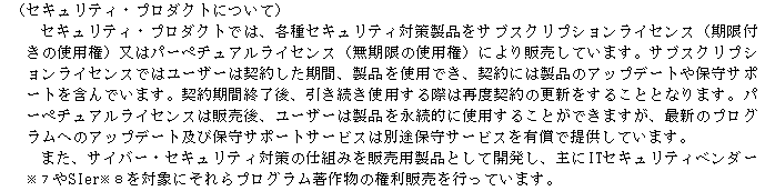 f:id:umimizukonoha:20200909215635p:plain