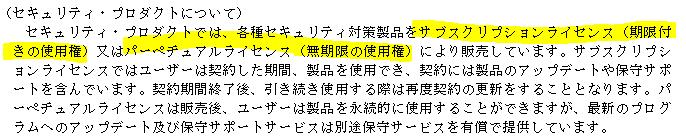 f:id:umimizukonoha:20200910004305p:plain