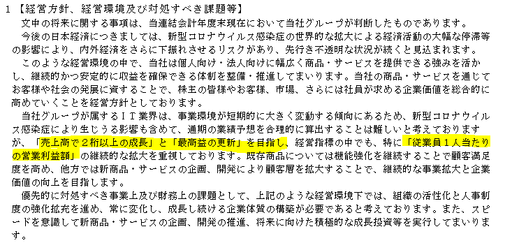f:id:umimizukonoha:20200911231301p:plain