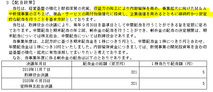f:id:umimizukonoha:20200912000334p:plain