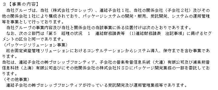 f:id:umimizukonoha:20200918221201p:plain