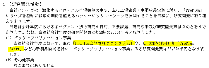 f:id:umimizukonoha:20200919233807p:plain