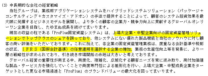 f:id:umimizukonoha:20200920005314p:plain