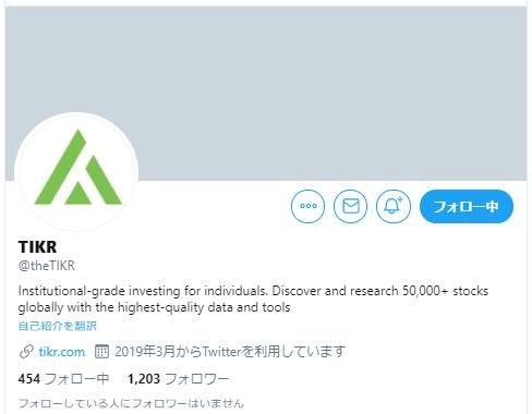 f:id:umimizukonoha:20200927001911p:plain
