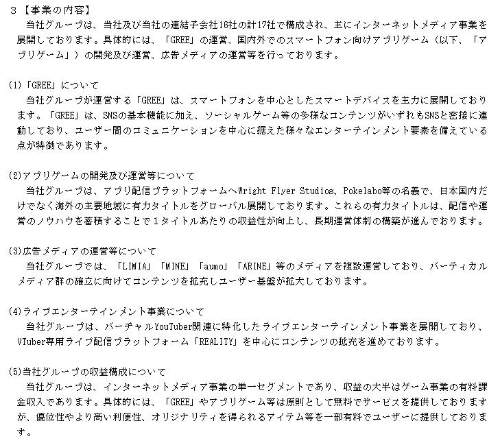f:id:umimizukonoha:20200927233429p:plain