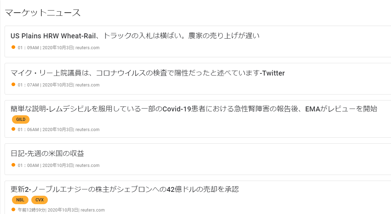 f:id:umimizukonoha:20201003011101p:plain