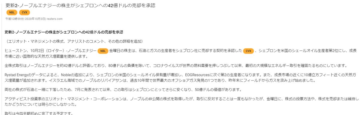 f:id:umimizukonoha:20201003011551p:plain
