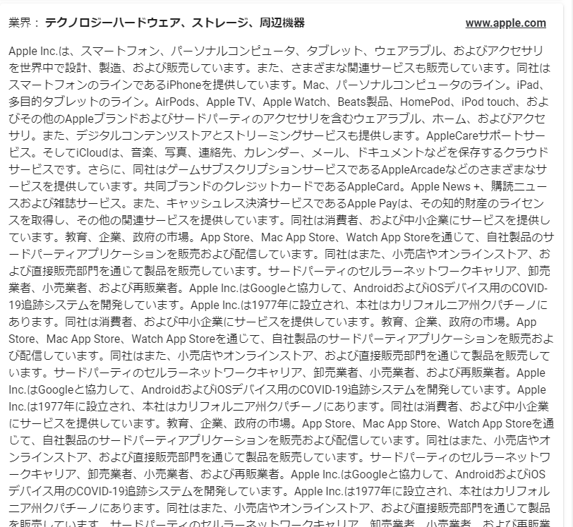f:id:umimizukonoha:20201003014840p:plain