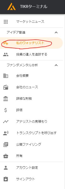 f:id:umimizukonoha:20201003015829p:plain