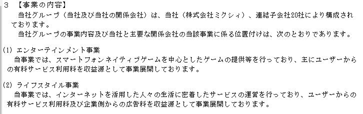 f:id:umimizukonoha:20201006220601p:plain