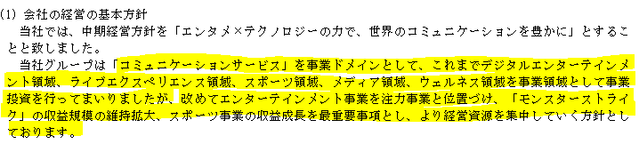 f:id:umimizukonoha:20201007214043p:plain