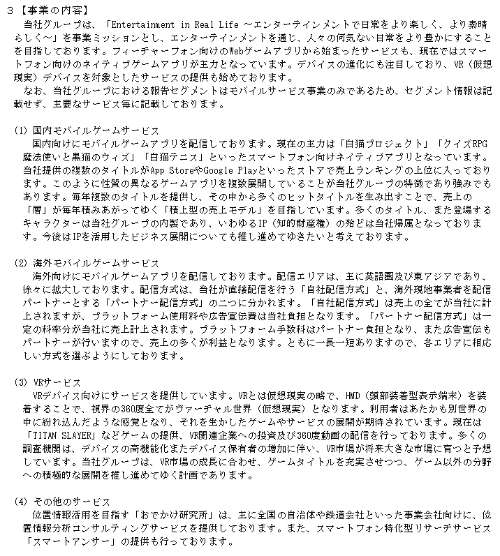 f:id:umimizukonoha:20201011001238p:plain