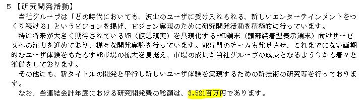 f:id:umimizukonoha:20201011003559p:plain