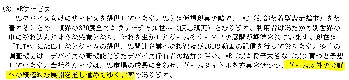 f:id:umimizukonoha:20201011010353p:plain