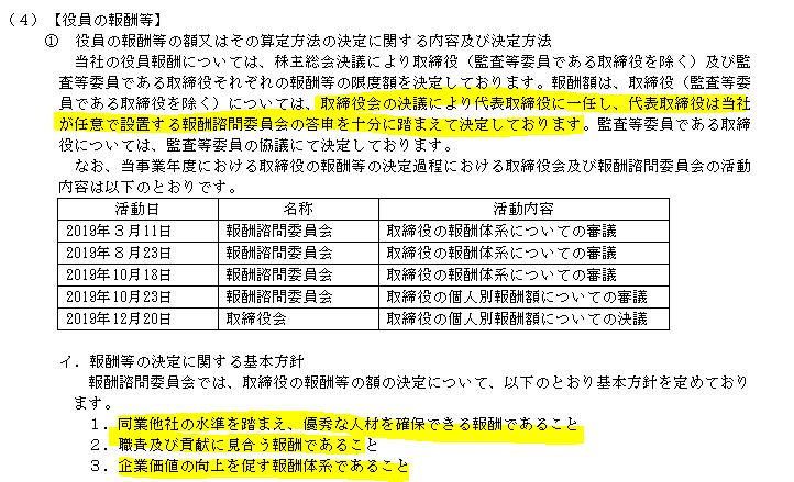 f:id:umimizukonoha:20201011023949p:plain