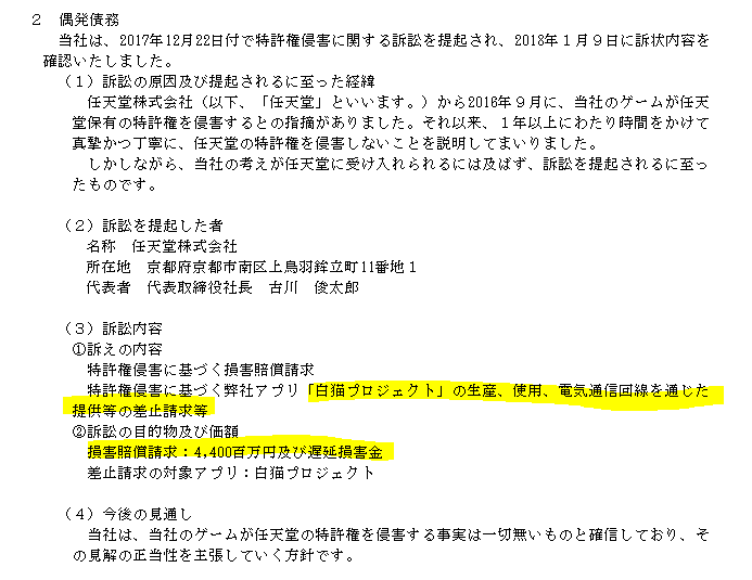 f:id:umimizukonoha:20201011025236p:plain