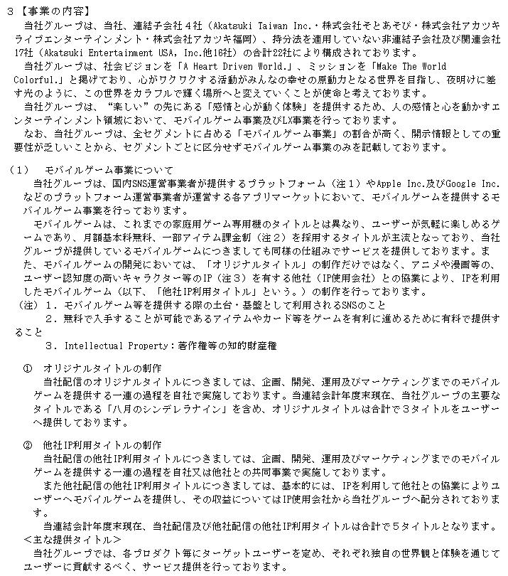 f:id:umimizukonoha:20201012214248p:plain