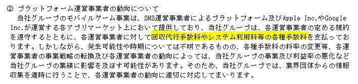 f:id:umimizukonoha:20201012233330p:plain
