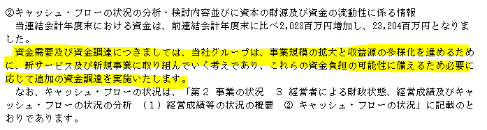 f:id:umimizukonoha:20201013004918p:plain