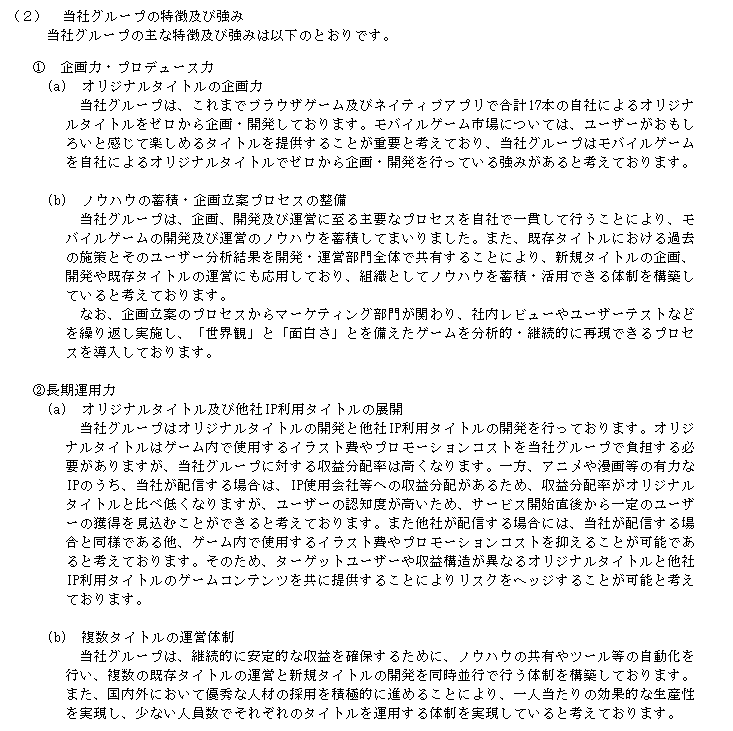 f:id:umimizukonoha:20201013005815p:plain