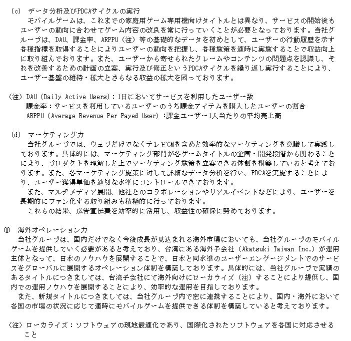 f:id:umimizukonoha:20201013005907p:plain