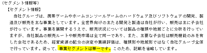 f:id:umimizukonoha:20201025231425p:plain