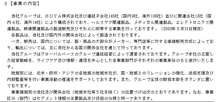 f:id:umimizukonoha:20201027214506p:plain