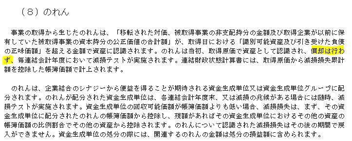 f:id:umimizukonoha:20201028012103p:plain
