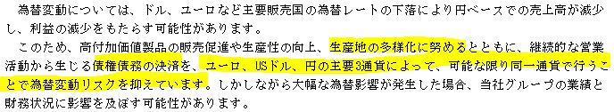f:id:umimizukonoha:20201028013032p:plain