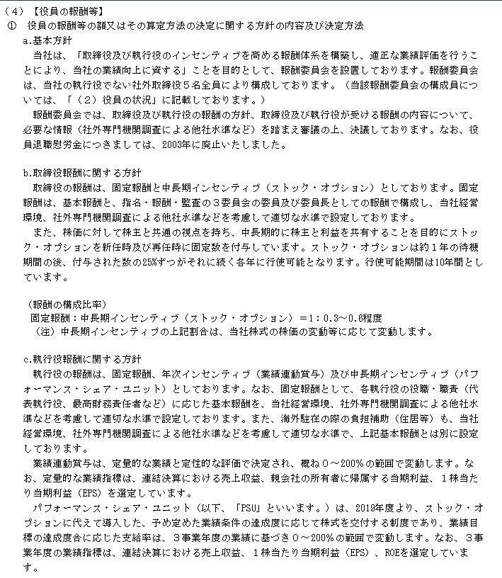 f:id:umimizukonoha:20201028015116p:plain