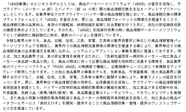 f:id:umimizukonoha:20201030213814p:plain