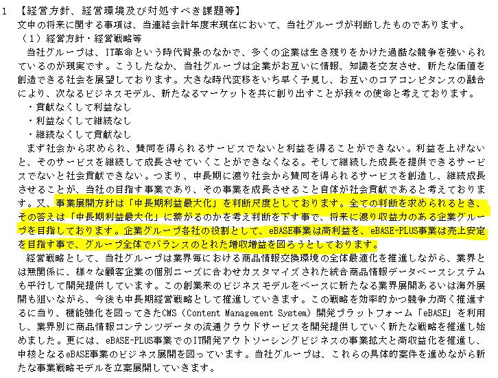 f:id:umimizukonoha:20201031012122p:plain