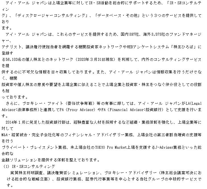 f:id:umimizukonoha:20201101212128p:plain