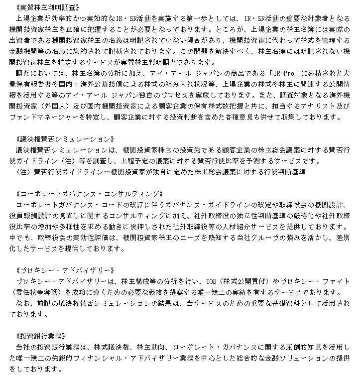 f:id:umimizukonoha:20201101212208p:plain