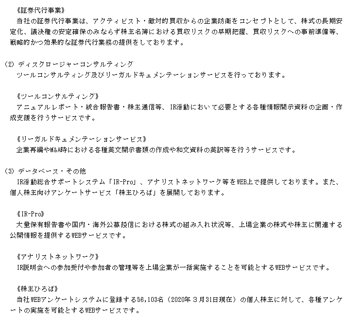 f:id:umimizukonoha:20201101212237p:plain