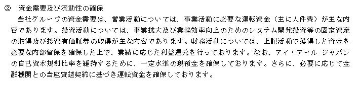 f:id:umimizukonoha:20201103020851p:plain