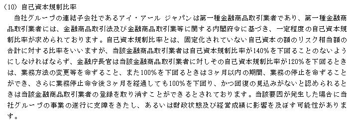 f:id:umimizukonoha:20201103024015p:plain
