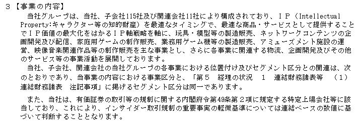 f:id:umimizukonoha:20201104222111p:plain